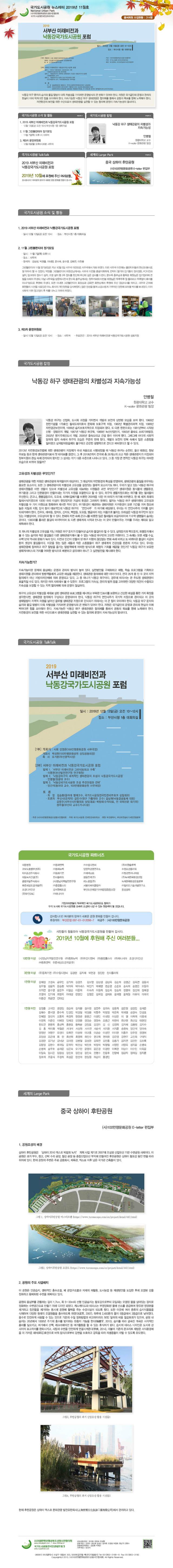 백만평11월호(2).jpg